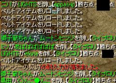 18日2kill