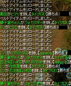 20日kill