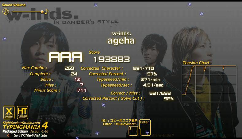 ageha2.jpg