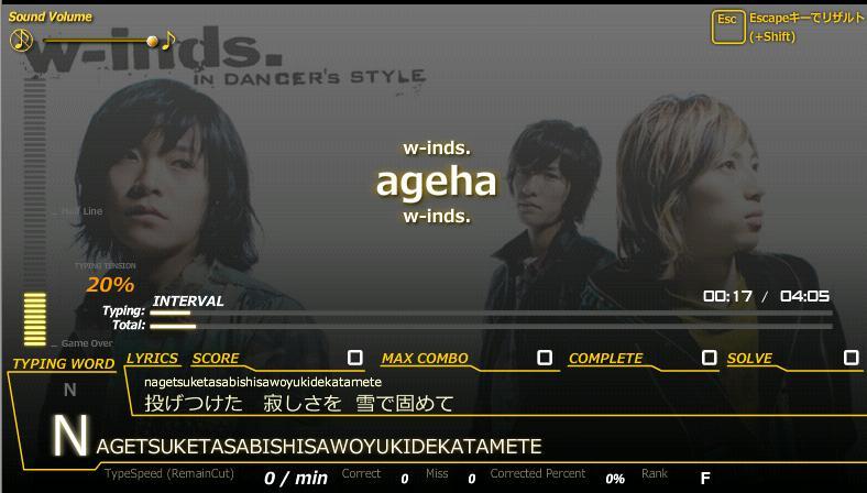ageha4.jpg