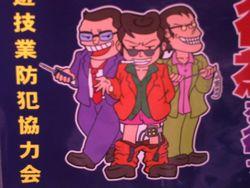 pachi2.jpg