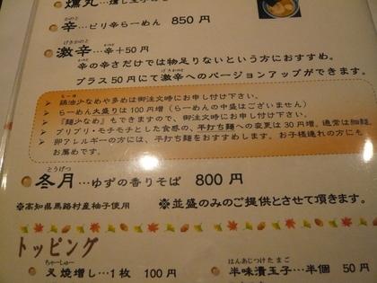 001_20110106225942.jpg