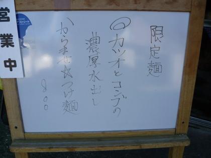 001_20110118202037.jpg