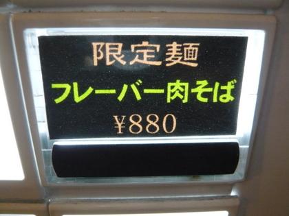 001_20110123140151.jpg