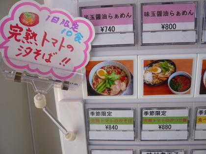 001_20110203211744.jpg