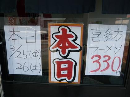002_20110325201659.jpg