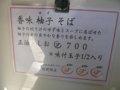 005_20110106221151.jpg