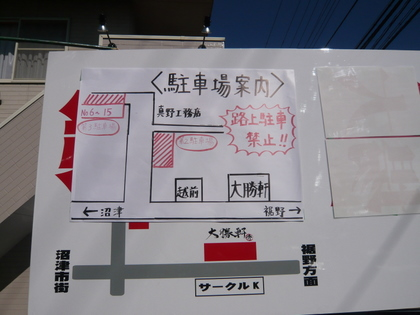 006_20110120212403.jpg