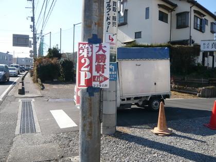 007_20110120212402.jpg