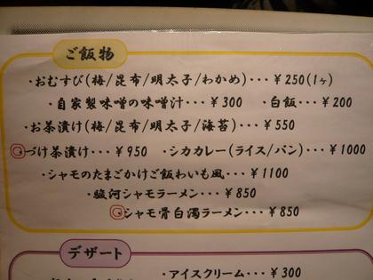 008_20110120215738.jpg
