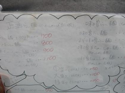 016_20110129223637.jpg
