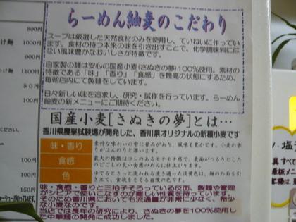 016_20110222220115.jpg