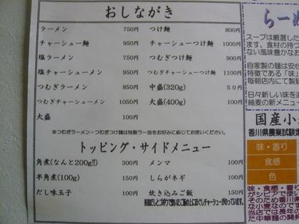 017_20110222220114.jpg