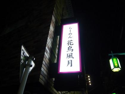 030_20110302224546.jpg