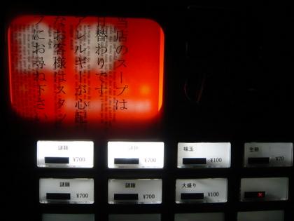 036_20110208214757.jpg