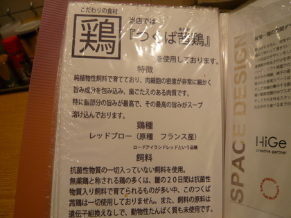 044_20110212223606.jpg