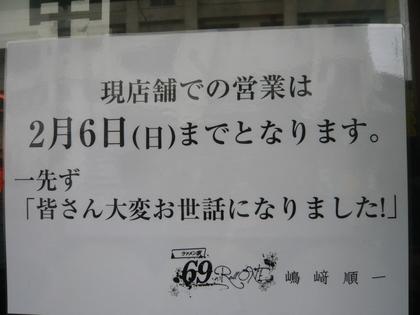 049_20110207213312.jpg