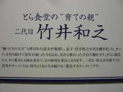 052_20110302225754.jpg
