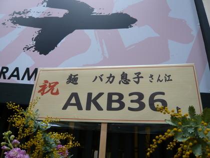 057_20110221085439.jpg