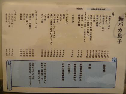 060_20110221085438.jpg