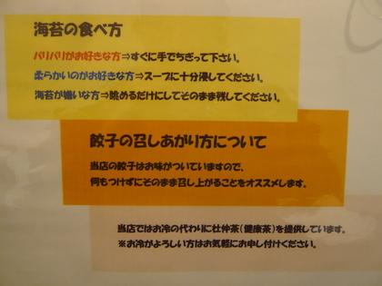 061_20110221085702.jpg