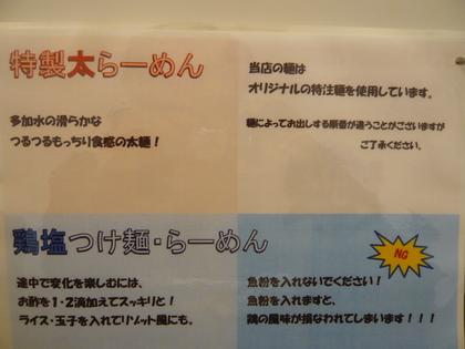 062_20110221085701.jpg