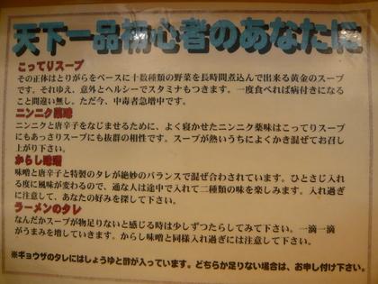 063_20110212215923.jpg