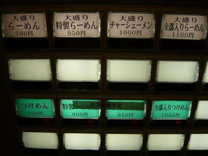 074_20110221003534.jpg