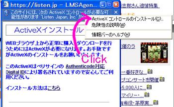LJ2-6.jpg