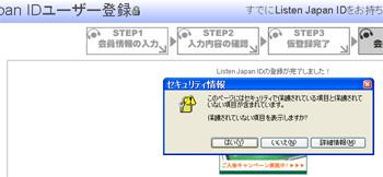 LP7.jpg