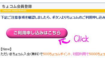 cho2.jpg