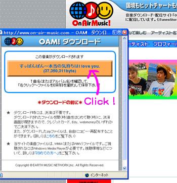 oam2.jpg