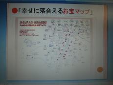 CIMG6237.jpg
