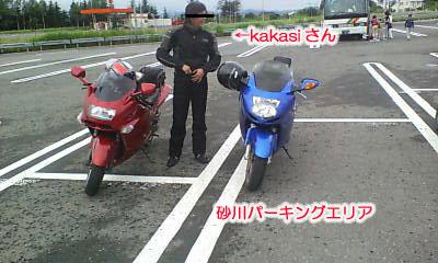 7020砂川PA01