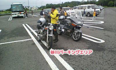 7020砂川PA02