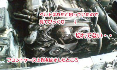 エンジン01
