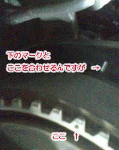 エンジンカム01