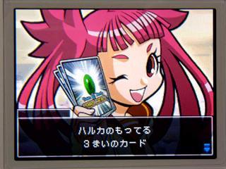 カードヒーロー001ハルカ