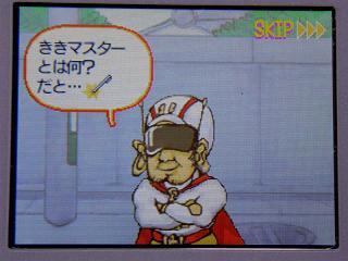 ききマスター001★