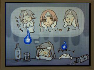 ききマスター010れいこED2★