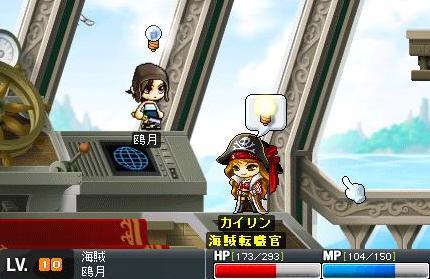 1海賊に転職