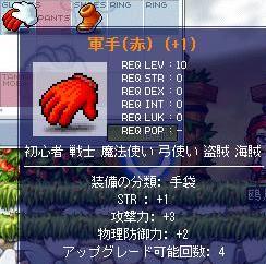 14赤に30成功