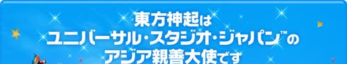 index_tit01.jpg