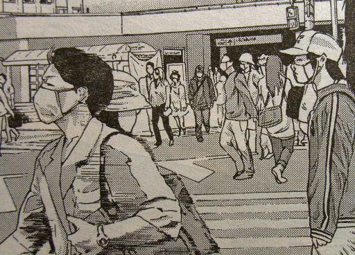 アイアムアヒーロー・歩行中モブシーン・横断中・2_512