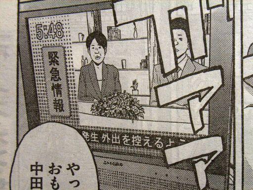 アイアムアヒーロー・テレビ・ニュース・2_512