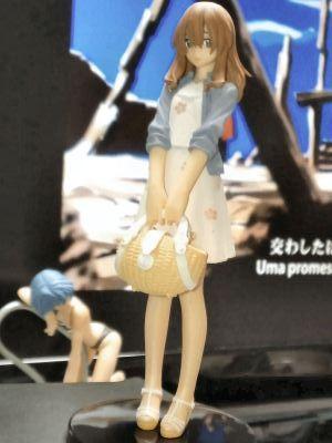 2011年12月25日:波戸君立ち姿フィギュア~アフタの付録_400