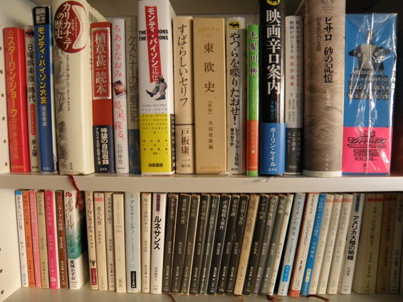 スロコメの本棚