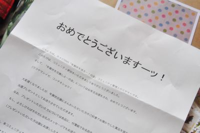 DSC_6642.jpg