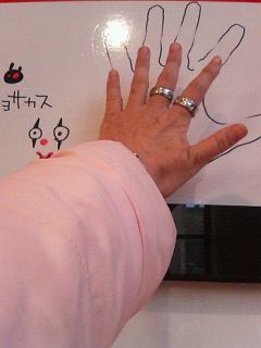 慎吾サイン&自分の手