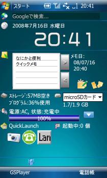 03app1.png